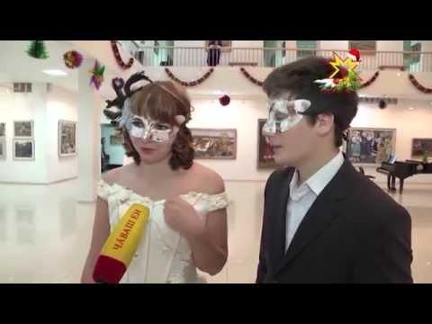 В Художественном музее Чебоксар состоялся новогодний бал