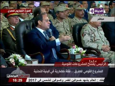 كلمة الرئيس عبد الفتاح السيسى كاملة أثناء مناقشة المشروع القومي للطرق