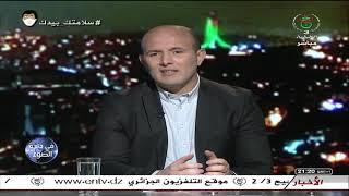 في دائرة الضوء ...من يستهدف الجزائر ؟ ....لوبيات إقليمية محرضة و تحالفات و تحالفات مشبوهة !