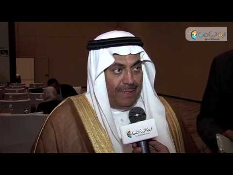 The Euromoney Saudi Arabia Conference 2014