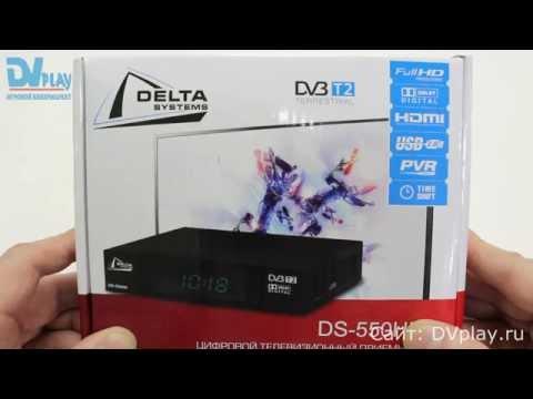 Delta DS-550HD - обзор DVB-T2 ресивера