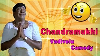 Chandramukhi Tamil Movie | Vadivelu Back 2 Back Comedy Scenes | Part 2 | Rajinikanth