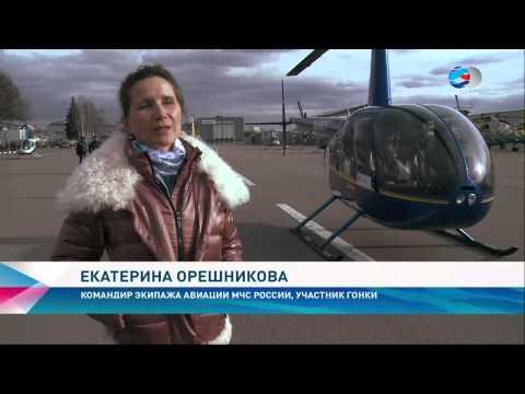 Кубок кб Миля — 2013. Видео от Вместе-РФ