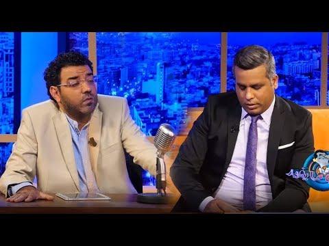 العرب اليوم - شاهد : فتاح جوادي يعترف للعشابي بإبنه غير الشرعي