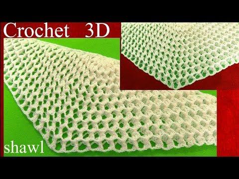 uncinetto - favoloso punto a nido d'ape in 3d