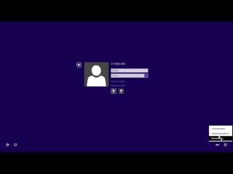 Меняем пароль учетной записи Windows в безопасном режиме.