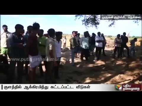 Revenue-officials-demolish-encroachments-in-the-Pond-at-Tirunelveli