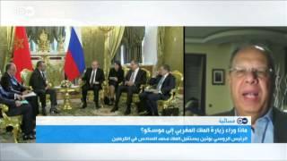 ماذا وراء زيارة الملك المغربي إلى موسكو؟