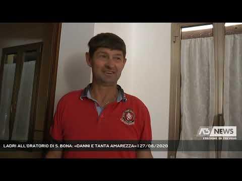 LADRI ALL'ORATORIO DI S. BONA: «DANNI E TANTA AMAREZZA» | 27/06/2020