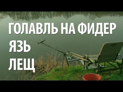 """Ловля леща,плотвы болонской поплавочной удочкой на реке Волга-Оснастка,снасти """"Рыболов эксперт"""""""