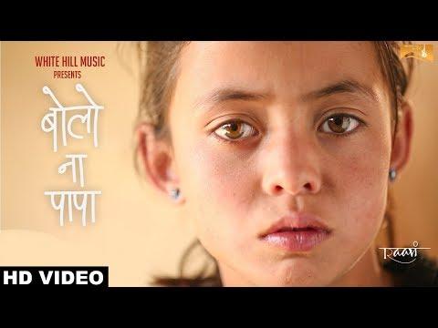 Bolo Na Papa hindi video Song