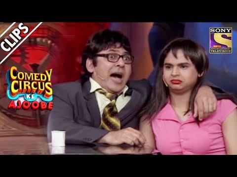 Krushna, Sudesh & Siddharth Make The Judges Laugh Out Loud | Comedy Circus Ke Ajoobe
