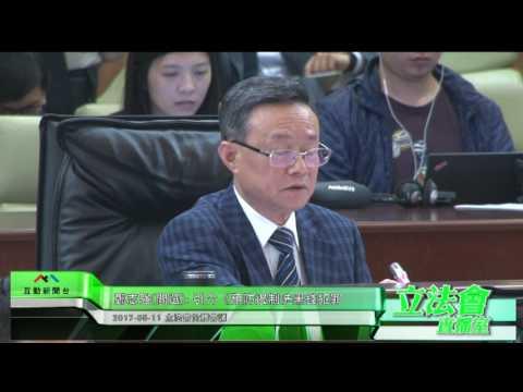 細則性討論及表決《修改第2/2006號 ...