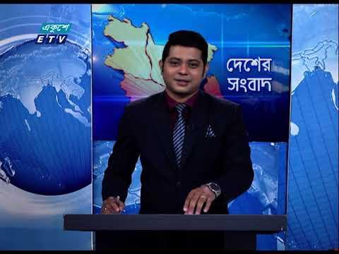 06 Pm News || সন্ধ্যা ০৬ টার সংবাদ || 05 December 2020 || ETV News