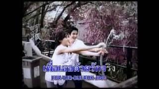 Thai Love Music Video Song