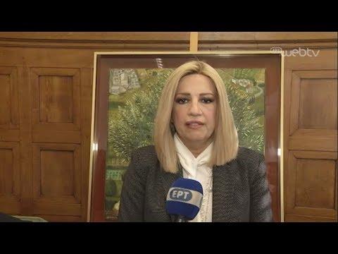 Δήλωση της Φώφης Γεννηματά  μετά την ολοκλήρωση της συνάντησης με τον Πρωθυπουργό