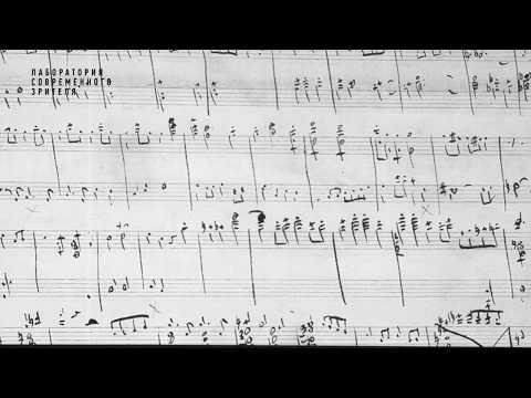 Седьмая симфония Шостаковича в деталях. Лекция Ольги Дигонской