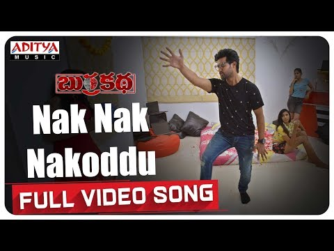 Nak Nak Nakoddu Full Video Song || BurraKatha Songs || Aadi, Mishti Chakraborthy, Naira Shah