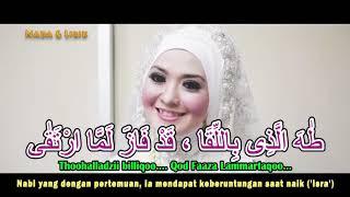 Ya 'Asyiqol Musthofa, Lirik Arti Terjemah, Wedding Pernikahan Muslim, Sholawat Baper Menyentuh Hati