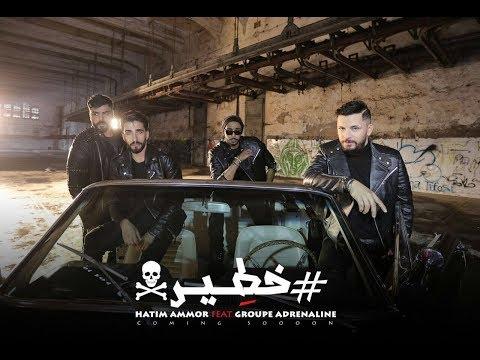 | Hatim Ammor Feat Adrenaline - Khater