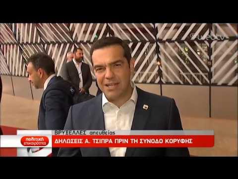 «Μέτρα και κυρώσεις αν δε σταματήσουν οι παράνομες ενέργειες στην Κυπριακή ΑΟΖ» | 20/06/2019 | ΕΡΤ