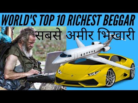TOP 10 RICHEST BEGGARS | दुनिया के 10 सबसे अमीर भिखारी