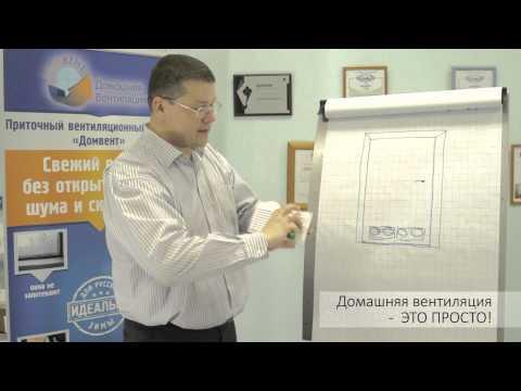 Выпуск № 11: Устанавливаем дверной перепускной вентиляционный клапан
