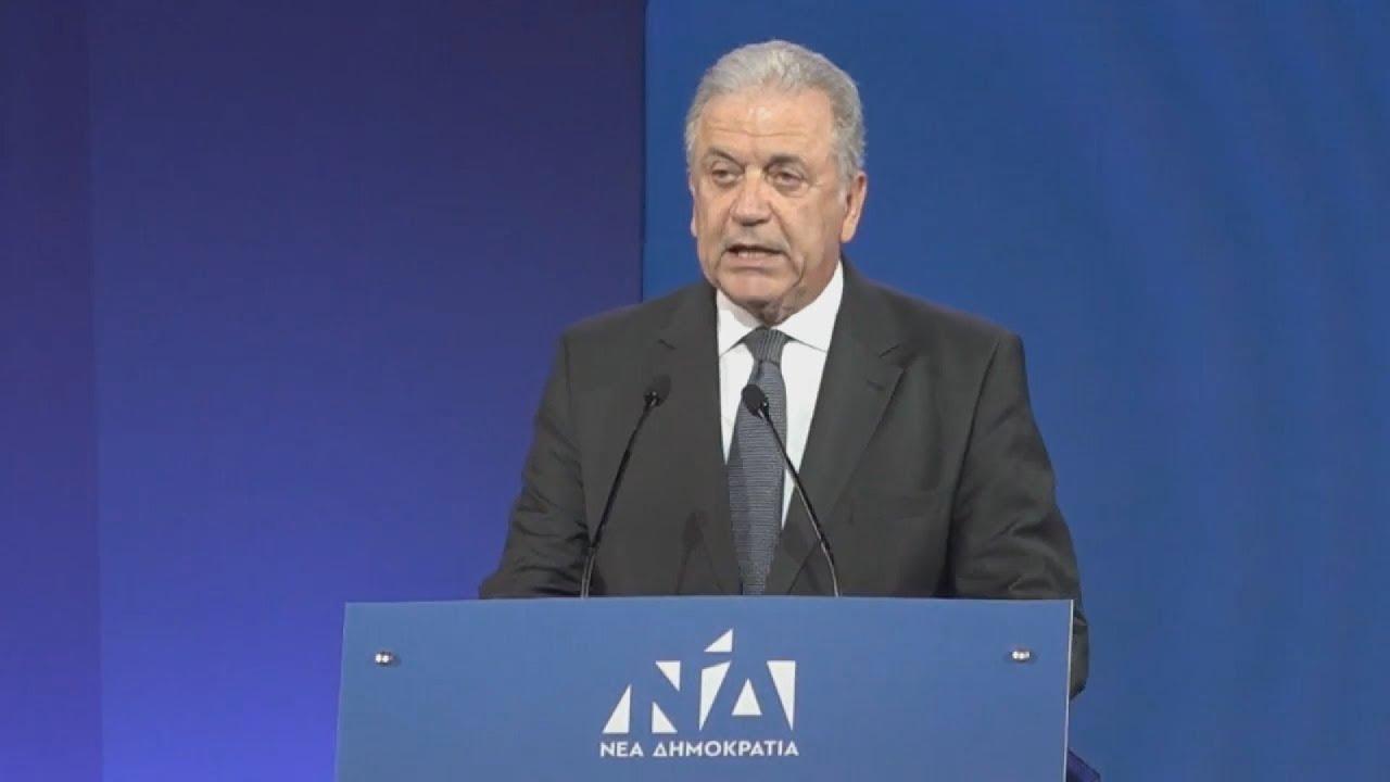 Απόσπασμα ομιλίας του Δημήτρη Αβραμόπουλου στο 12ο Συνέδριο της ΝΔ