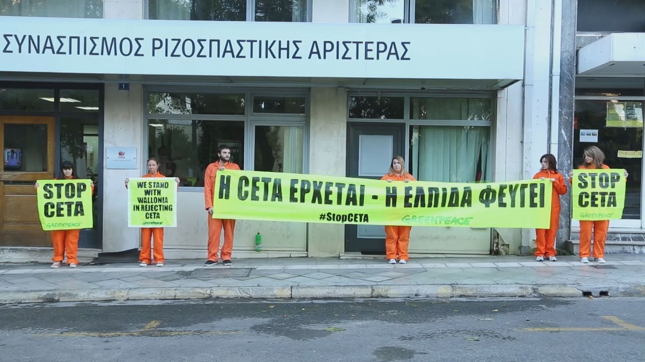 Διαμαρτυρία ακτιβιστών της Greenpeace στα γραφεία του ΣΥΡΙΖΑ