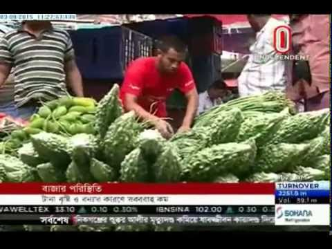 Prices of vegetables increase (03-08-2015)