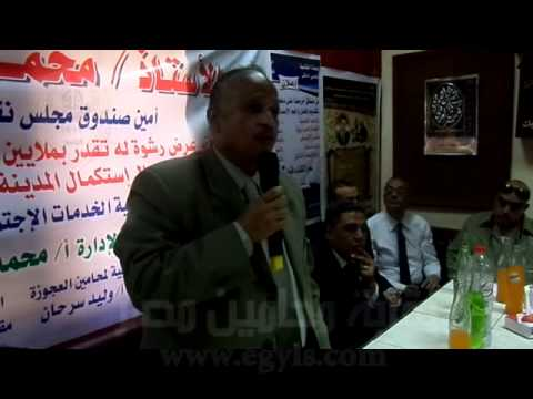 إلغاء الفترة المسائية بنقابة المحامين بالمنوفية خلال شهر رمضان