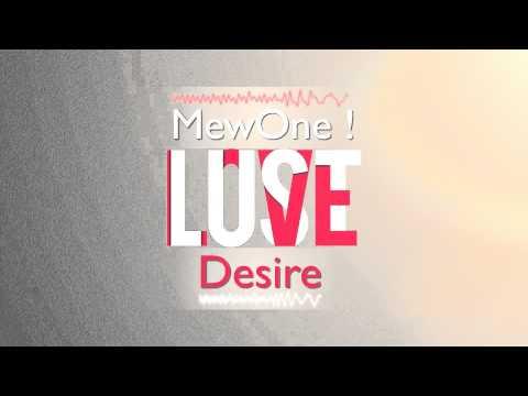 Meg Myers в Desire MewOne ! Remix