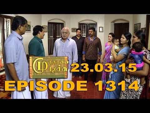 Mundhanai Mudichu 23-03-2015 Sun tv Serial 23rd March 2015  Episode 1314  Watch Mundhanai Mudichu Serial Online