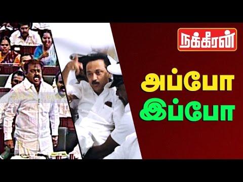 Vijayakanth-vs-MK-Stalin-as-Leader-of-the-Opposition-Mavali-Answers-Episode-5