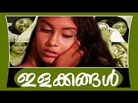 Malayalam Padam - Ilakkangal(1982) is a family drama film directed by Mohan. The movie starring Nedumudi Venu, Innocent.This is a family movie highlighting about the feelings ...