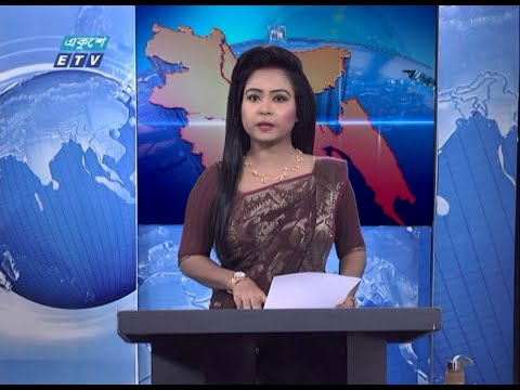 11 Am News || বেলা ১১ টার সংবাদ || 21 October 2020 || ETV News