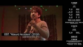 Nonton Mirip Lagu Indonesia   Ost  Absurd Accident 2016  Film Subtitle Indonesia Streaming Movie Download
