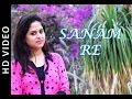 Sanam Re | Female Cover by Amrita Nayak | (Arijit Singh) | LIVE Acoustic Guitar Cover