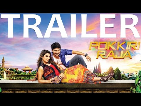 Pokkiri Raja – Official Trailer