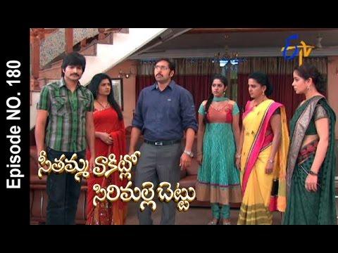 Seethamma-Vakitlo-Sirimalle-Chettu--2nd-April-2016–-Full-Episode-No-180