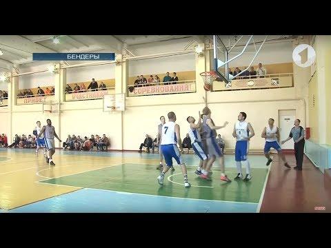 Спорт-ревю / Финал 4-х и третья победа для бендерских баскетболистов - DomaVideo.Ru