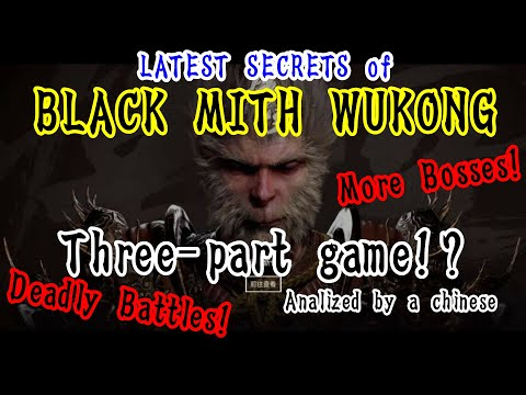 [ENG SUB]Latest Secrets and information about Black Myth : Wukong!