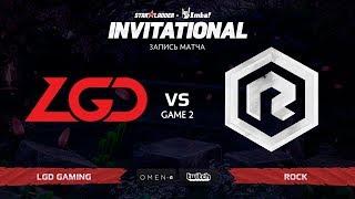 LGD Gaming против Rock, Вторая карта, SL Imbatv Invitational S5 Qualifier