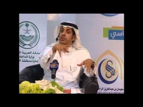 د.فهد السنيدي – حياة الشيخ السميط | ملتقى شباب الرياض
