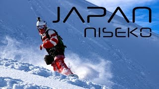 Niseko Japan  City new picture : BBC - Niseko Japan 2013 - The movie