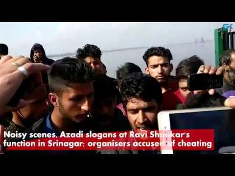 Noisy scenes, Azadi slogans at Ravi Shankar's function in Srinagar