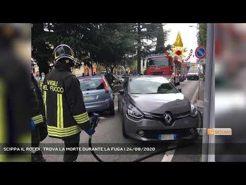 SCIPPA IL ROLEX: TROVA LA MORTE DURANTE LA FUGA   24/09/2020