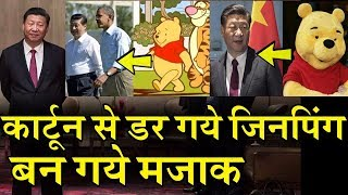 Although the President of China has been trying to put pressure on India on the border issue, Shi Jinping has remained a subject...