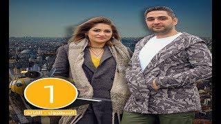 ماهي المزايا التي تقدمها منطقة الفاتح في اسطنبول للسوريين؟