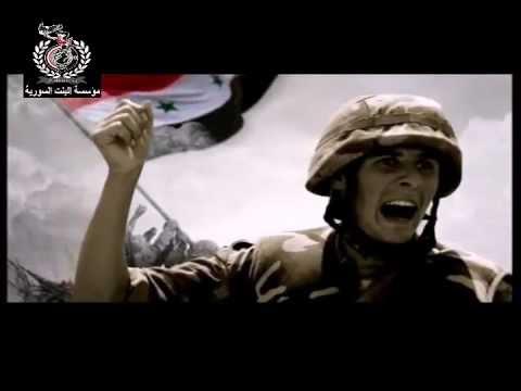 Video Girl Syria - Homeland Honor Sincerity البنت السورية - كليب وطن شرف إخلاص download in MP3, 3GP, MP4, WEBM, AVI, FLV January 2017
